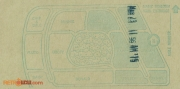 March 1975 Parking Pass - Reverse