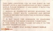 1980 Resort ID - Back