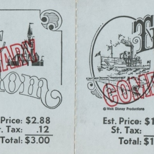 1971 Admission Ticket - Complimentary