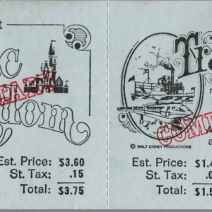 1972 Admission Ticket - Complimentary