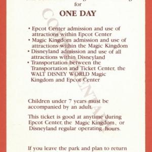 One Day Passport 1982 (back)