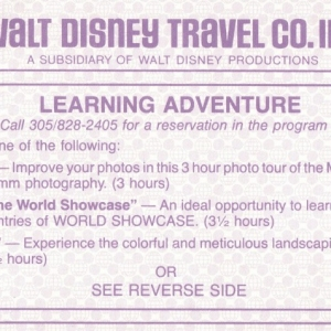 1986 Learning or Lunch Voucher 1