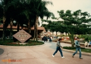 THE LAND Exterior Epcot 1986