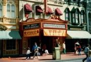 Main Street Cinema in 1986