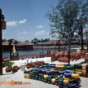 Pottery Chalet July 75