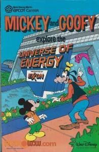 Comic Book '86