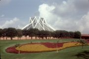 The Land Pavilion