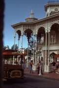 Town Square Trolley