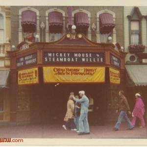 Main Street U.S.A Cinema