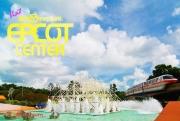 1982 EPCOT Center Postcard