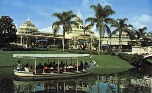 Swan Boat Postcard