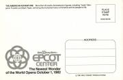 EPCOT USA Pavilion Concept Art Postcard
