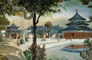 EPCOT China Pavilion Concept Art Postcard