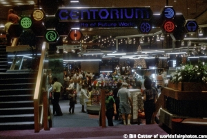1983 Centorium