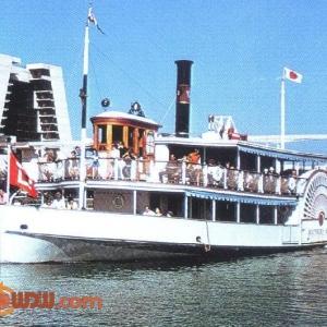 Ferry Docked