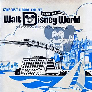 See photos of all kinds of souvenirs and gifts from the history of the Magic Kingdom, EPCOT Center and the Disney-MGM Studios in Walt Disney World.