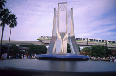 Could Epcot Rock?