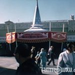 November 1971 MK Restored Film - The Mickey Mouse Revue entrance