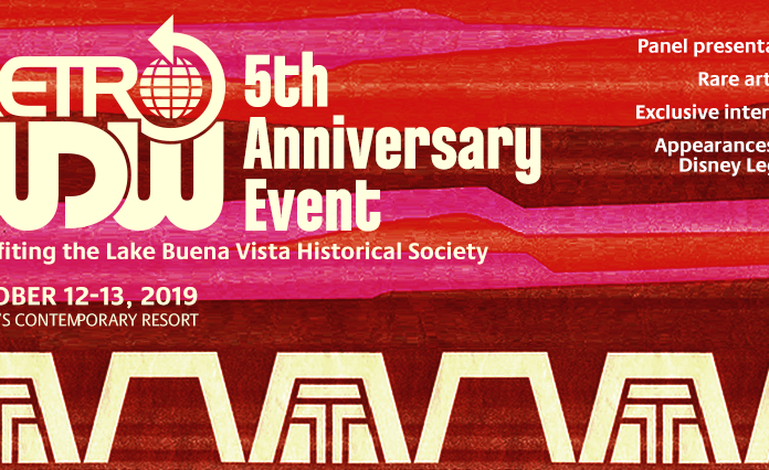Save the Date – RetroWDW's 5th Anniversary Celebration!
