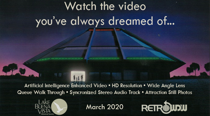 Horizons: Revisited – Teaser Trailer